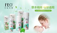 FEO无蚊喷雾-草本精炼母婴适用