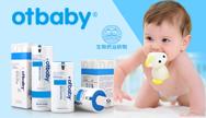 otbaby婴童洗护品牌-呵护宝宝·百年用心