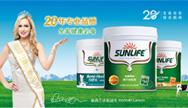 新西兰生命阳光-专注免疫营养20年